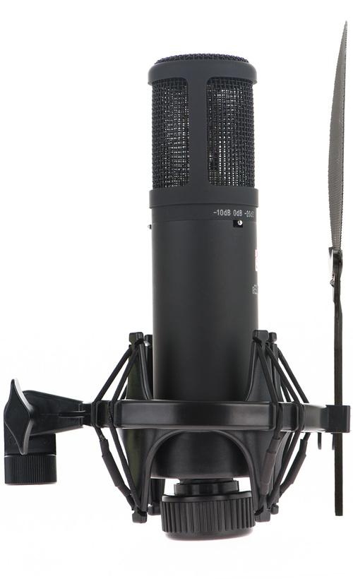 Shure Beta 56A Mikrofon for Tom Skarptrommer | Gear4music